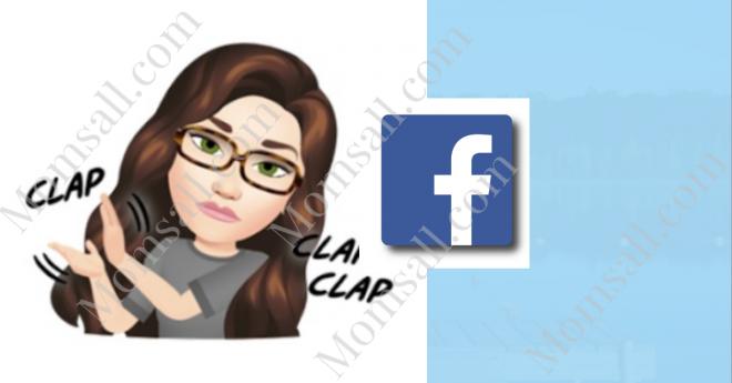 Facebook Avatars- How to Use Facebook Avatar on Facebook Properly