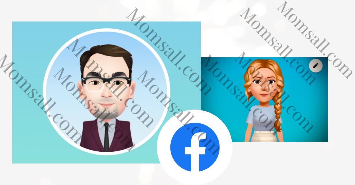 Create Facebook Avatar 2020 – Facebook Avatar Update | Facebook Avatar Emoji Creator