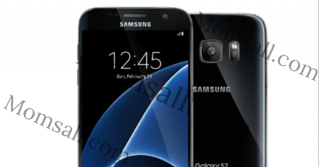 How To Screenshot on Samsung S7