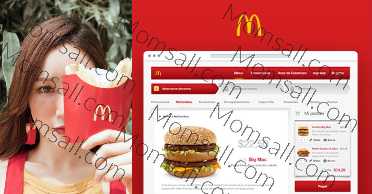 Order McDonalds Online – How to Order McDonalds Online | McDonalds Online Order