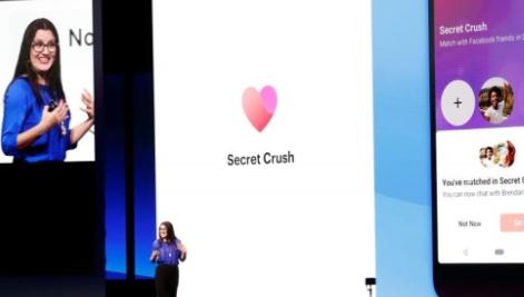 Dating in Facebook 2020 – Facebook Dating Site Setup | Facebook dating sites Update