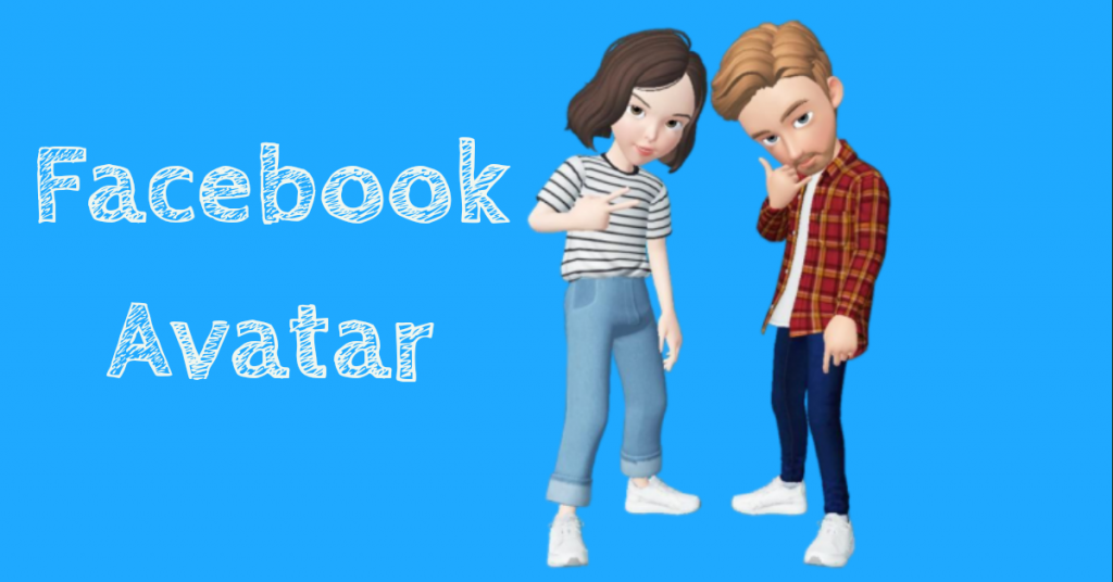 Facebook Avatar Guide