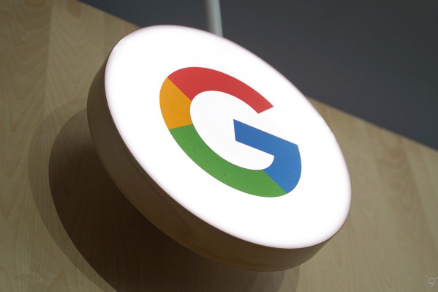 Google Ban Ads For Surveillance Products and Services