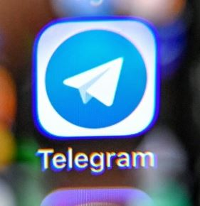 Telegram Is The Most Recent Company To File An Antitrust Complaint Against Apple