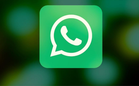WhatsApp Profile Picture Size Android