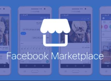 Facebook Marketplace Countries – Facebook Marketplace For All | Facebook Marketplace Buy and Sell