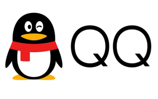 How To Make A QQ Account