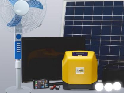 Lumos Solar