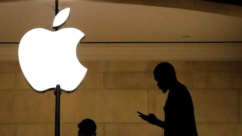 Apple Forced By DOJ to Unveil Data from House Democrats as Part of Trump's Leaker Crusade